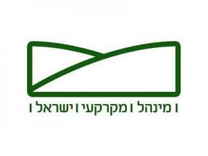 מינהל מקרקעי ישראל